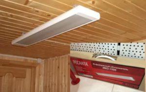 Инфракрасные обогреватели для дома, дачи и производства: Принцип работы, виды, инструкции +Видео обзоры